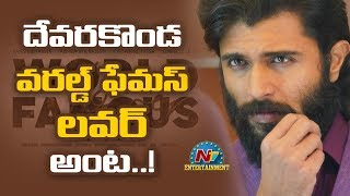Vijay Deverakonda's Next Film With Kranthi Titled World Famous Lover | NTV Entertainment
