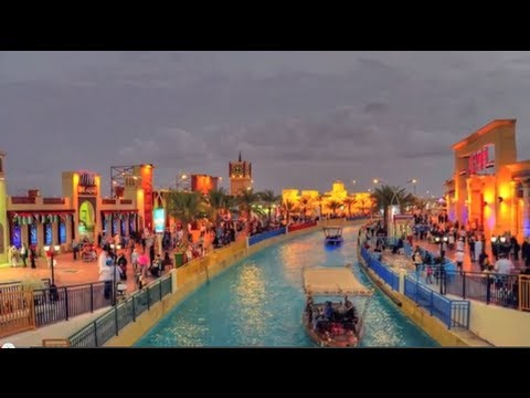 Dubai Global Village # 1