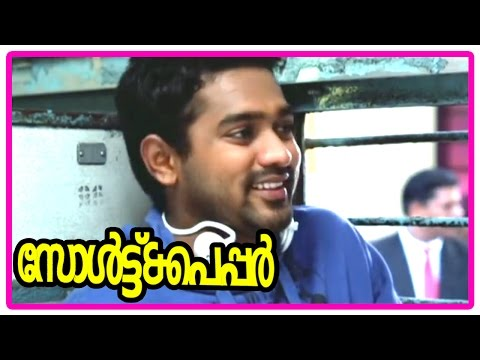 Salt N Pepper - Asif Ali meets Archana Kavin in train