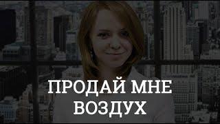 Вебинар для риэлторов. Продажа риэлторской услуги. Елена Барнова