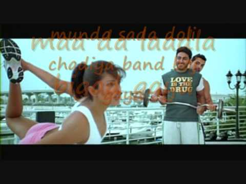 Maa da Laadla with Lyrics
