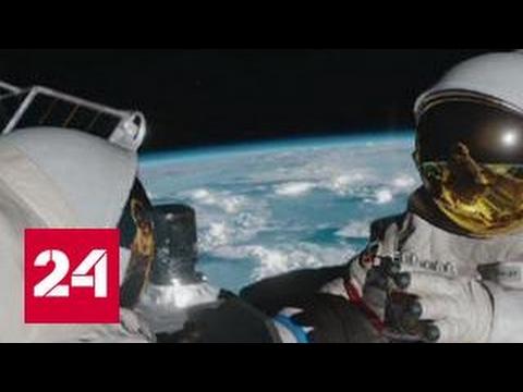 Салют-7: космическая катастрофа. История одного подвига