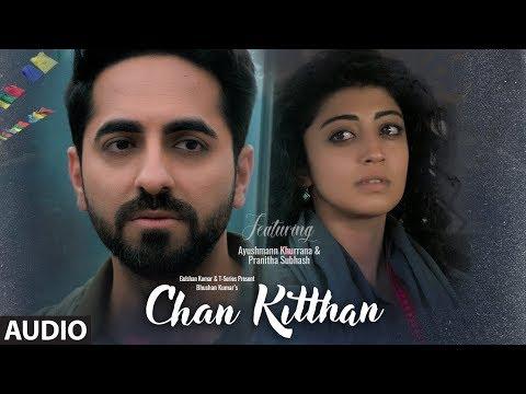 Chan Kitthan Full Audio Song | Ayushmann | Pranitha | Bhushan Kumar | Rochak | Kumaar