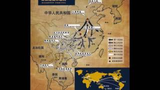 The Miao 5000 years history and 6 migration periods