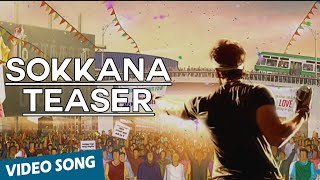 Sokkana Song Teaser | Yaagavarayinum Naa Kaakka