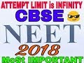 CBSE NEET 2018: ATTEMPT LIMIT is INFINITY Or ITS LIMITED know full INFORMATION MP3