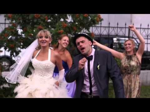Шуточный клип на песню - Бродяга ! Наша Свадьба - Денис и Анастасия 31.08.2015 !!!