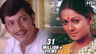 Gori Tera Gaon Bada Pyara (HD) | Chitchor | Amol Palekar, Zarina Wahab | Old Hindi Songs