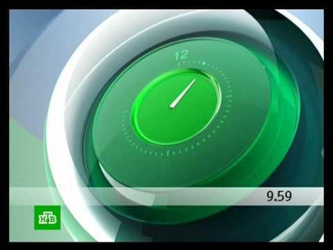 Часы (НТВ, 2007 - 2012) - YouTube