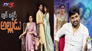 Sailaja Reddy Alludu Director Maruthi Dasari Shares Movie Success With TV5