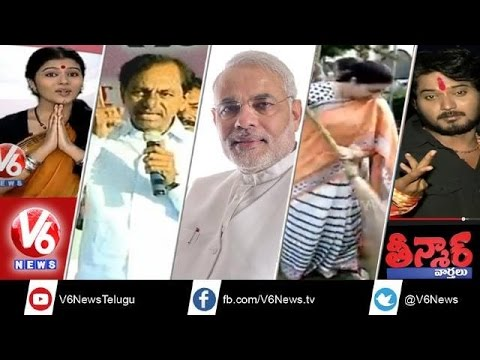 PM Modi US tour - KCR government to reinstate ponds in Telangana...