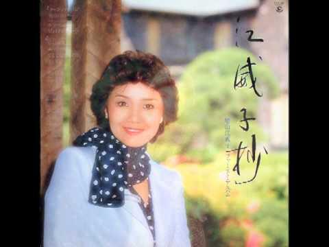 増山江威子の画像 p1_30