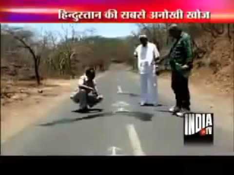 Mysterious Road Of Gujarat