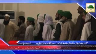 Download Shahzada-e-Attar Haji Bilal Raza Attari Say Aashiqan-e-Rasool Ki Mulaqat 3Gp Mp4