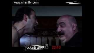 Qaxaqum 4 - Episode 30