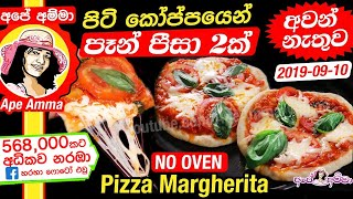 Thin Crust  Pizza Margherita by Apé Amma