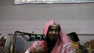 Bangla Waz Namaz er Sheshe Ki Doa r Bidhan Ache? by Shaikh Shahidullah Khan Madani - New Bangla Waz