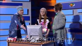 Portokalli, 4 Maj 2014 - Show Biss (Klikimet e fansave)