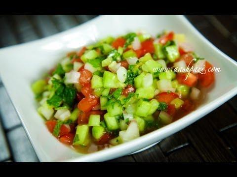 Salad Shirazi Recipe (Healthy Salad)