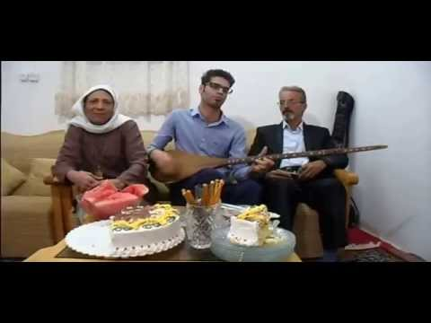 دوتار سلمان سلیمانی با خوانندگی مادربزگش خانم نجات سلیمانی