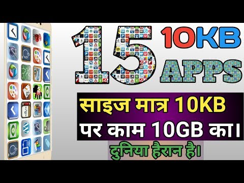 Very Small Size Android Apps | Powerful And Useful Apps | 2018 New Apps | By Hamesha Seekho.