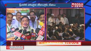 Congress EX MP Ponnam Prabhakar Speaks to Media