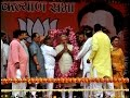 PM Modi at Jan Kalyan Sabha on the completion of 1 year of ND...