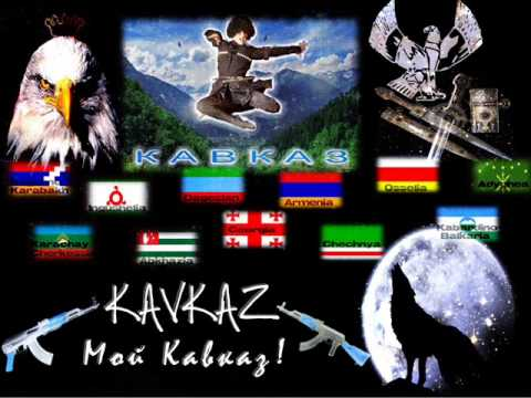 Kavkaz Music - - [lezginka] video