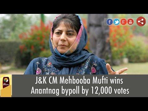 J&K CM Mehbooba Mufti wins Anantnag bypoll by 12,000 votes