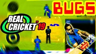 GAME KA DUSMAN : Real cricket 19 bugs