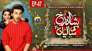 Shahrukh Ki Saaliyan Episode 07 - 14th July 19 | HAR PAL GEO DRAMAS
