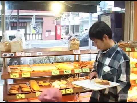 "BAKERY CUSTOMER SERVICE SKILLS 1✿�'ン屋接客マナー�""修講座【�—�本通tv�'"