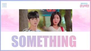 [THAISUB] George&Hyein Kang - Something (My ID Is Gangnam Beauty OST Part 4) | Nungxoxo