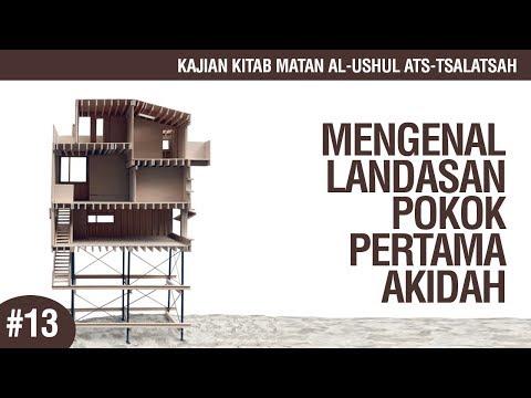 Matan Al-Ushul Ats-Tsalatsah #13: Mengenal Landasan Pokok Pertama Akidah - Ustadz Ahmad Zainuddin