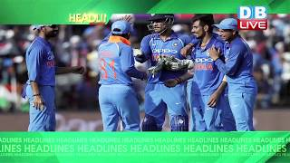 खेल जगत की बड़ी खबरें | SPORTS NEWS HEADLINES | Today Latest News of Sports | 27 June 2018 | #DBLIVE