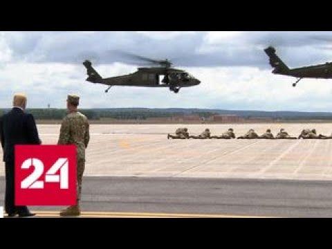 Трамп грозит военным бюджетом России и санкциями союзникам по НАТО - Россия 24