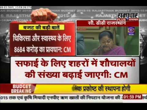 Vasundhara Raje presents Rajasthan Budget 2015 - Part 2