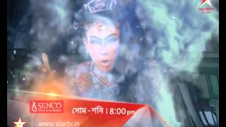 Watch KIRANMALA, Mon – Sat @ 8:00pm