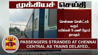 DETAILED REPORT : Passengers Stranded at Chennai Central as Trains Delayed | Thanthi TV