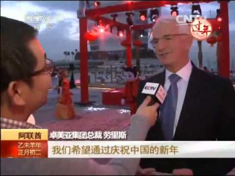 CCTV-1 Jumeirah Burj Al Arab Celebrates the Year of the Goat with Federer