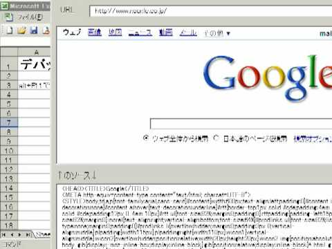 03/07 Excel UserForm .Show で フォームの表示