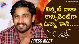 Raj Tarun SUPERB Speech | Lover Press Meet | Riddhi Kumar | #Lover 2018 Movie | Telugu FilmNagar