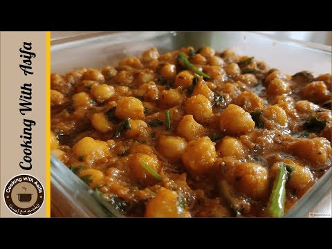 Chana masala recipe - Cholay ka salan recipe - Chole by Cooking with Asifa