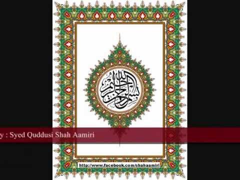 001 Surah al-Fatiha Makki 1 Section 7 Verses - Kanzul Iman Urdu...