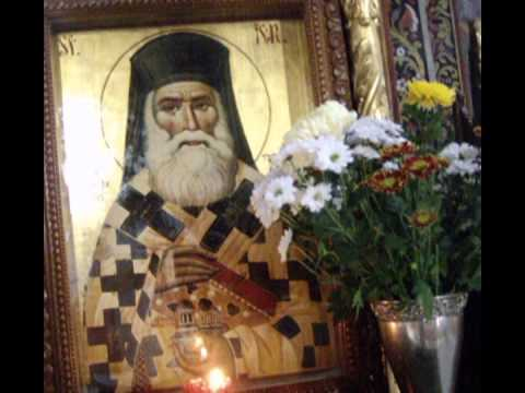 Acatistul Sf.Nectarie de la Eghina (Marian Moise).mpg