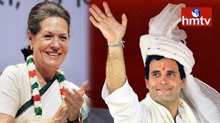 CWC Meeting Ends | Rahul Gandhi's Elevation Announced  | hmtv News