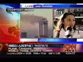 9 11 01 Cnn News Coverage 1st 5 Minutes image