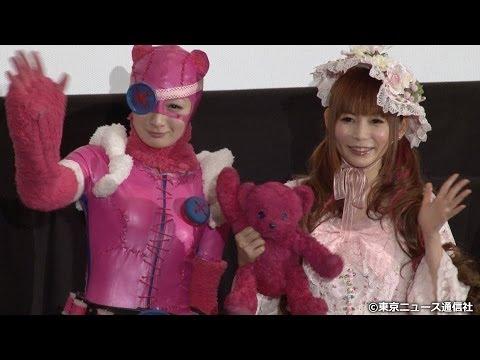 【TNS動画ニュース】中川翔子、初主演映画は念願の特撮!映画「ヌイグルマーZ」試写会イベント