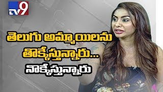Actress Sri Reddy's sensational comments on casting couch || Tollywood