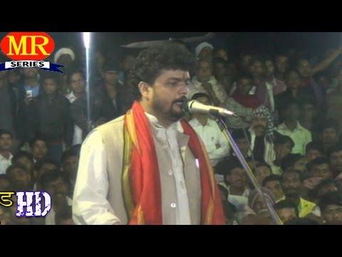 सुमिरन में हमरा आ जइता ना❤ Bhojpuri Live Chaita Mukabala New Songs 2017 ❤Arbind Kumar Abhiyanta